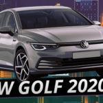 Таких больше не будет. Volkswagen Golf 8 | Наши тесты
