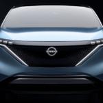 Nissan объявила дату дебюта электрокроссовера Ariya