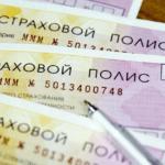 Россияне стали чаще покупать электронные полисы ОСАГО