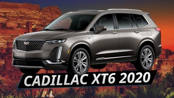 Lexus и Infiniti подвинутся. Новый Cadillac XT6   Наши тесты