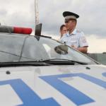 В ГИБДД напомнили о санкциях за взятку инспектору