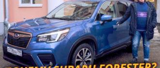 Об автомобилях с Виктором Дробышем. Почему Subaru? | Звёздный маршрут
