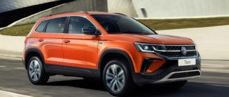 Кроссовер Volkswagen Taos: комплектации и цены