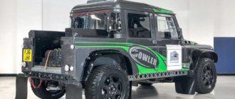 С молотка пустят Bowler CSP V8: самый мощный и быстрый вариант Land Rover Defender