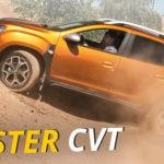 На бездорожье больше нельзя? У Renault Duster теперь 1.3 и вариатор!  | Наши тесты