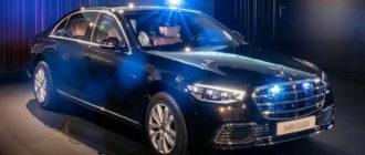 Новый Mercedes S-класса: представлена бронированная версия Guard