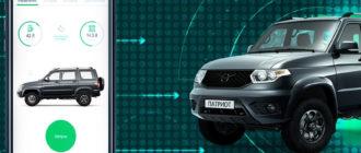 Телематика УАЗ Connect: теперь и для частных покупателей