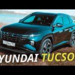 Когда дизайнерам дали разгуляться. Hyundai Tucson | Наши тесты