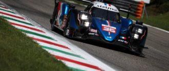 Alpine F1 проведёт показательные заезды в Ле-Мане