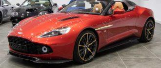 Aston Vanquish Zagato Speedster продают за ₽85 млн: тираж модификации 28 штук