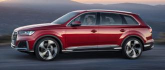 Audi запускает в Москве сервис аренды автомобилей