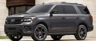 Внедорожник Ford Expedition: обновление и новые мощные версии