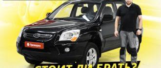 Самый дешевый кроссовер из приемлемых – Kia Sportage | Подержанные автомобили