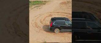 Подтормаживает задним колесом, чтобы уменьшить радиус разворота | Haval h9