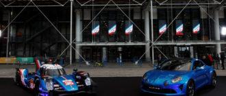 В 2024 году в WEC появятся спортпрототипы Alpine