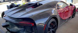 Ценник на Bugatti Chiron упал с 200 млн рублей до 25 млн: вариант на перепродажу